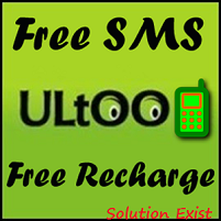 Earn Free Mobile Recharge And Send Unlimited Sms,free mobile recharge, free sms india,how to send unlimited free sms in india,