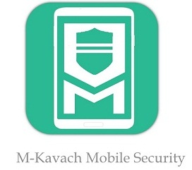 M-Kavach antivirus android application,mobile security application,android security,protect android phone from theft,mobile theft protection app,anti theft app for android free download,anti theft for mobile